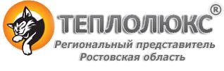 Теплые полы Ростовская область